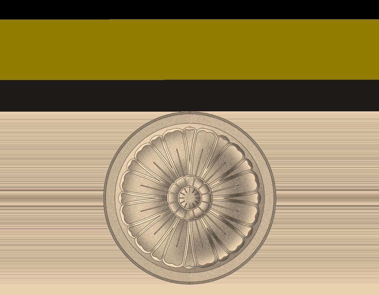 SAN-RO-701